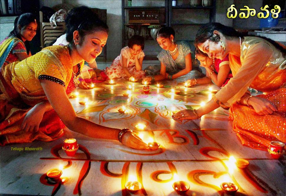 దీపావళి - Deepavali