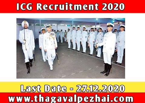 Indian Coast Guard Recruitment 2020| Apply for Assistant Commandant  Jobs