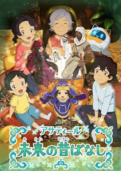 Asatir: Mirai no Mukashi Banashi Subtitle Indonesia Batch