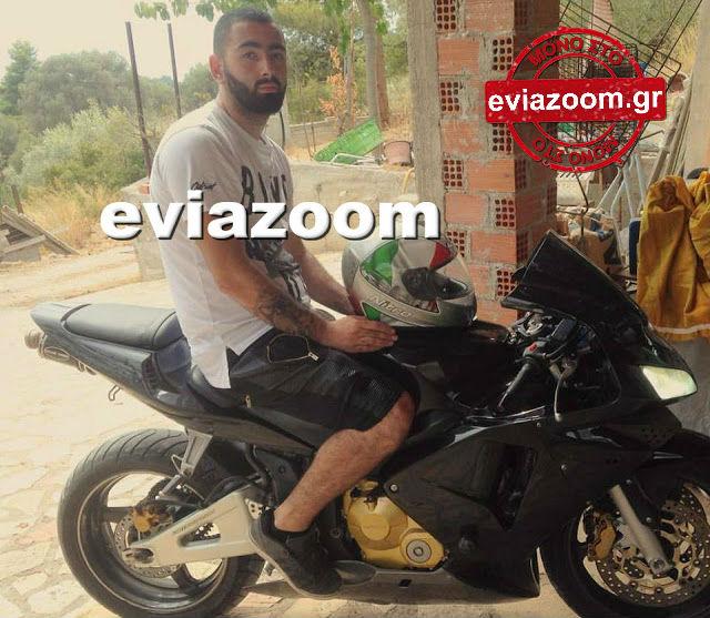 Χαλκίδα: «Έσβησε» ο Δημήτρης Βαρσαμάς που είχε τραυματιστεί σε τροχαίο με την μηχανή του - Δείτε πότε θα γίνει η κηδεία του (ΦΩΤΟ & ΒΙΝΤΕΟ)