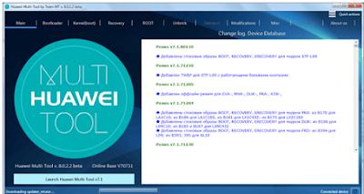 Free Download Multi-Tool Huawei Phone