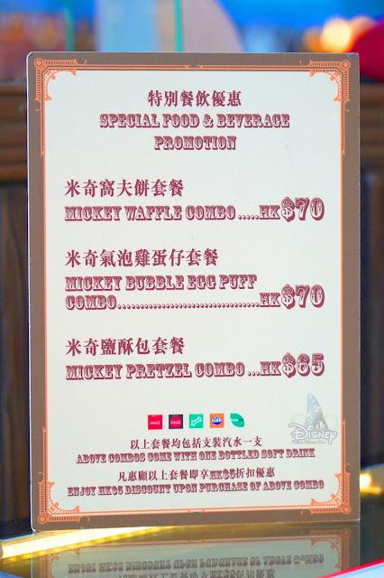 香港迪士尼樂園「15週年奇妙慶典」版 米奇窩夫餅, Mickey Waffle - 15th Anniversary Celebration Version