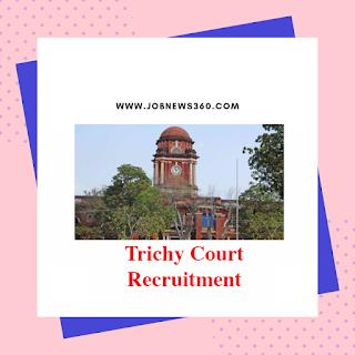 Tiruchirappalli District Court Recruitment 2019 for Watchman, Sweeper, Gardener (29 Vacancies)
