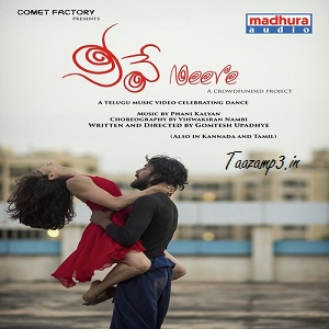 Neeve (2016) Songs Free Download