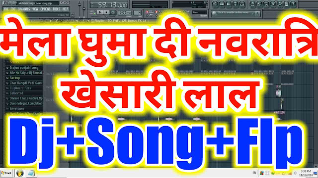 2019+navratri+song+flp+project, new navratri dj song flp project, 2019 devi geet flp project