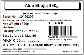 Barcode 74x50 Rasanand Thermal Crystal Report Ready to use Design