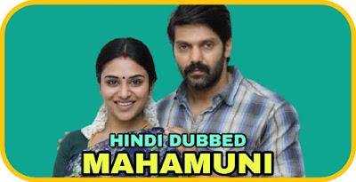 Mahamuni Hindi Dubbed Movie