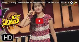 Patas  Comedy Queens Priya Performance  8th October  2016  ETV Plus