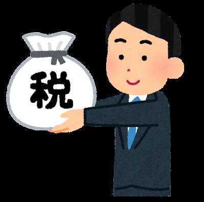 納税する人のイラスト(男性)