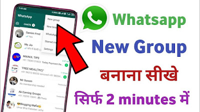 whatsapp group kaise banaye - how to create whatsapp group