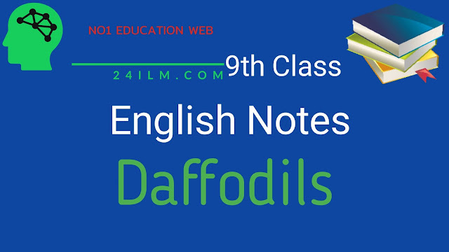9th Class English Questions Answers  Chapter 5 Poem Daffodils