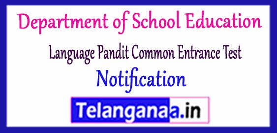LPCET Language Pandit Common Entrance Test AP TS notification 2017 Application