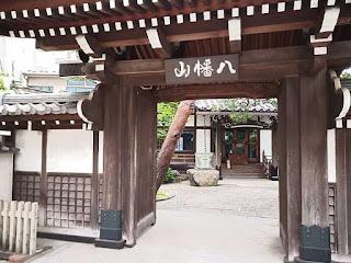 宗圓寺(宗円寺)