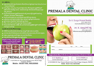 dental clinics in tirupati myzoneinfo