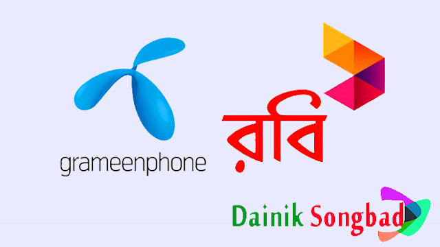btrc asks mobile operators to shut 3g 4g,how to use 4g network in 3g mobile,4g in bangladesh,how to get ollo 4g sim,4g bangladesh,3g 4g services closed indefinitely,how to unlock any network sim not supported iphone 100% fix 2017,grameenphone 4g,2g vs 3g vs 4g,3g 4g internet connections suspended across bangladesh,3g 4g internet services,3g network,banglalink 4g