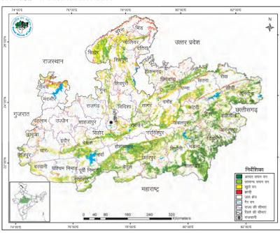 मध्यप्रदेश वन रिपोर्ट 2019 | MP Van Report 2019