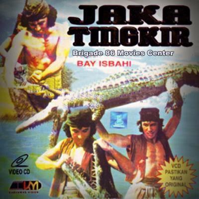 Jaka Tingkir (1983) WEB-DL