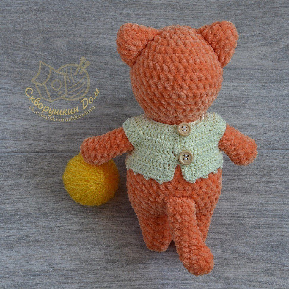 Crochet toy leg amigurumi
