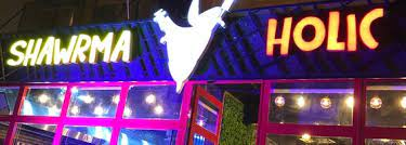 أسعار منيو ورقم وعنوان فروع مطعم شاورما هوليك shawrma Holic