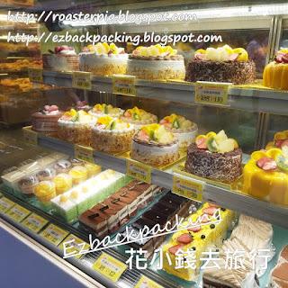紅車厘麵包西餅面包蛋糕價錢款式