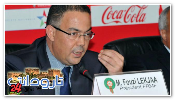 رسائل استنكار من جمعية مدربي كرة القدم بسوس بتجاهل الجامعة لمطالبهم