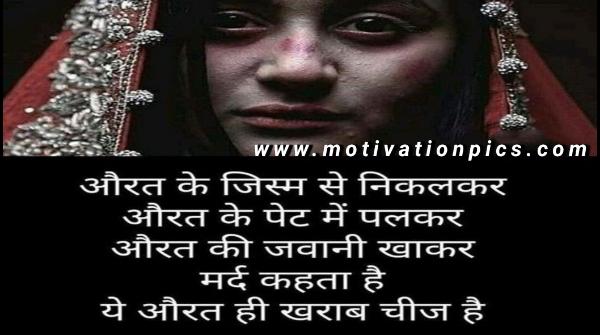 MOTIVATIONAL_IMAGES_IN_HINDI_www.motivationpics.com