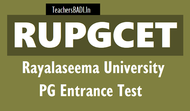 rupgcet 2018 notification,rayalaseema university pgcet 2018,ru pg entrance test 2018,Online application,kurnool pgcet,fee,exam date,online application,how to apply,last date,results,hall tickets
