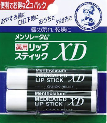 Cara Memilih Lip Balm yang Bagus Bagi Pria
