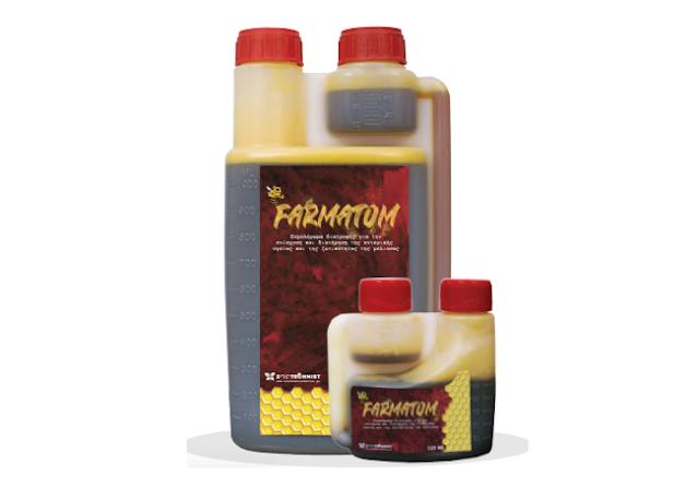 Farmatom για την ανάπτυξη των μελισσών από την Γερμανία