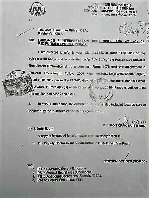 GUIDANCE / INTERPRETATION REGARDING PARA 4(2) (C) OF RECRUITMENT POLICY