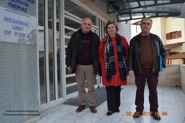 Αποκλειστικό! Οι περιφερειακοί σύμβουλοι της Ριζοσπαστική Αριστερής Ενότητας στην Αντιπεριφέρεια Πιερίας για το θέμα του Πέλεκα. (ΒΙΝΤΕΟ)