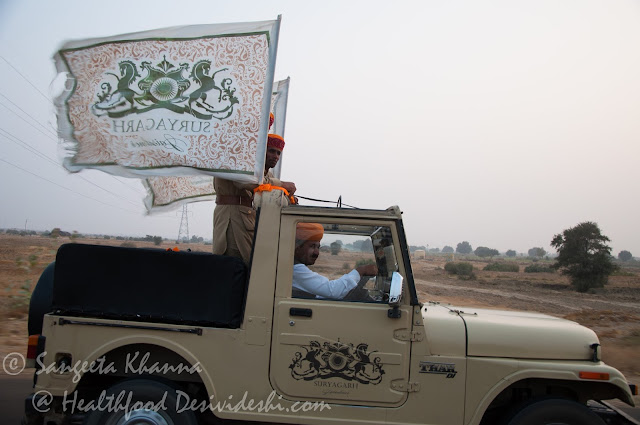 Suryagarh Jaisalmer