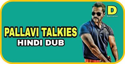 Pallavi Talkies Hindi Dubbed Movie