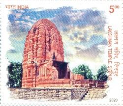 Lakshman Temple, Sirpur