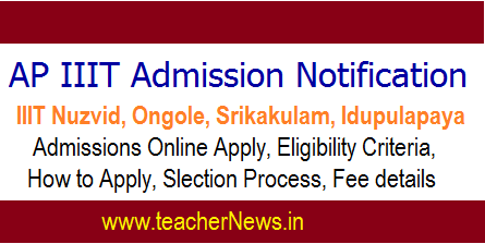 AP IIIT Admission Notification 2018 - IIIT Nuzvid, Ongole, Srikakulam, Idupulapaya Apply Now