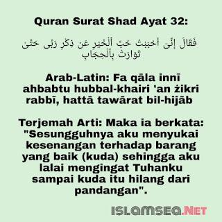 Qs: Surat Shad 32