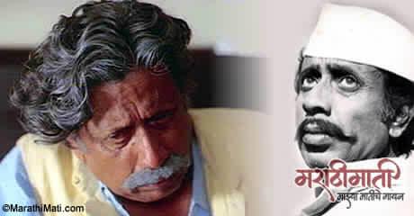 ज्येष्ठ अभिनेते निळू फुले यांचे निधन | Noted Marathi Actor Nilu Phule Dead