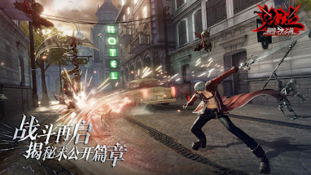 Download Devil May Cry Mobile Screenshot