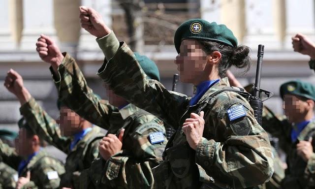 Γυναίκες στον Ελληνικό Στρατό: Πόσο πιθανή είναι η στράτευση; Πώς θα υπηρετούν στην Εθνοφυλακή