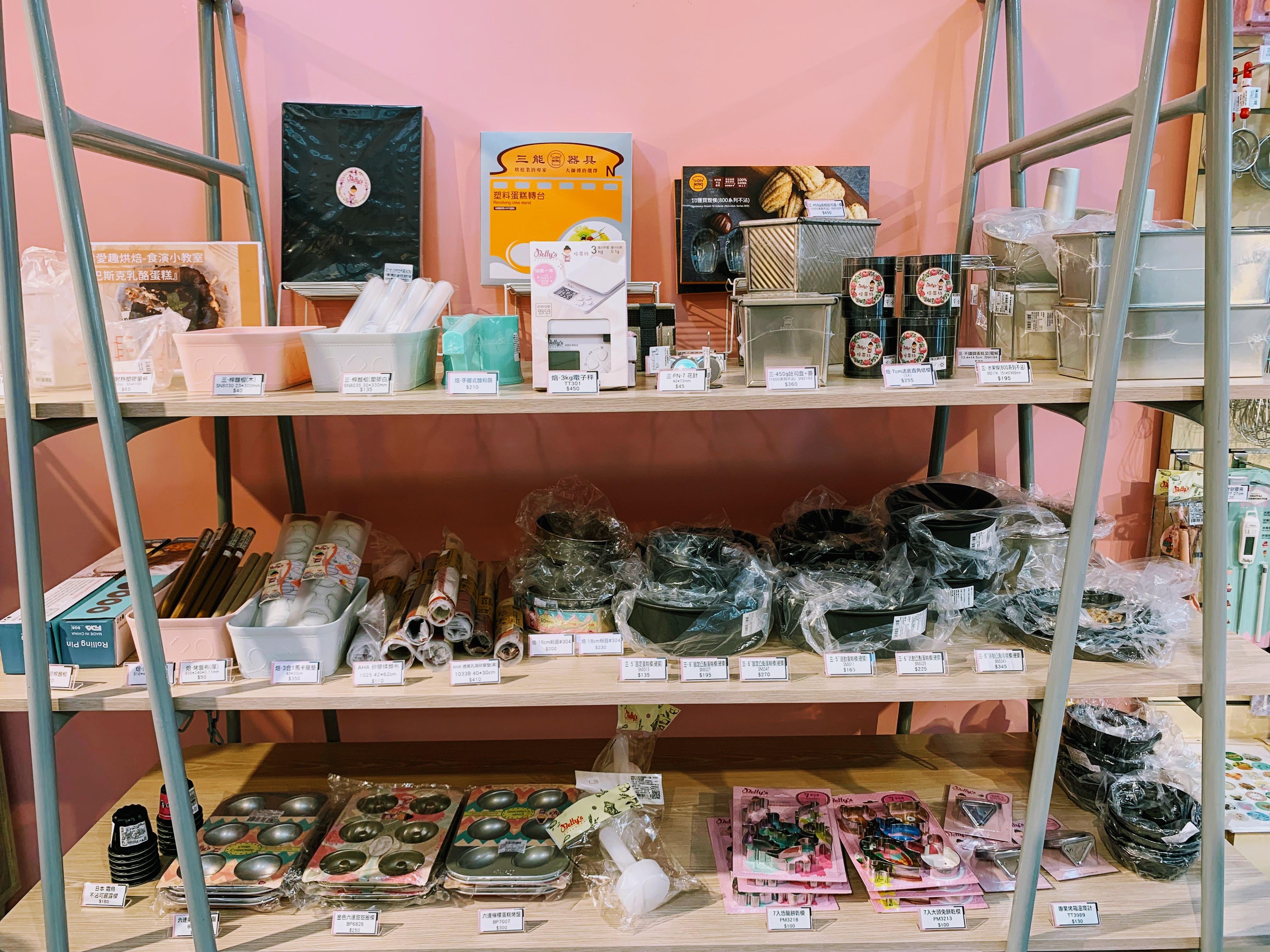[台南][中西區]熊愛趣烘焙材料器具|熱愛烘焙的小熊為大家精心挑選好品質原料|小包裝烘焙材料|DIY烘焙材料包在家簡單享受烘焙樂趣