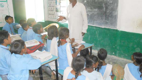 teachers-of-primary-schools-to-be-demoted-soon
