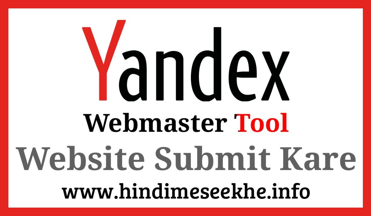 yandex-webmaster-tool-website-kaise-submit-kare