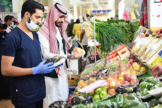 Coronavirus: Saudi Arabia passes 100,000 Covid-19 cases