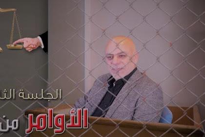 Sidang dengar Pendapat Kedua Sheikh Ismail Alwahwah: Apakah Ini Pengadilan atau Sidang Sandiwara?!