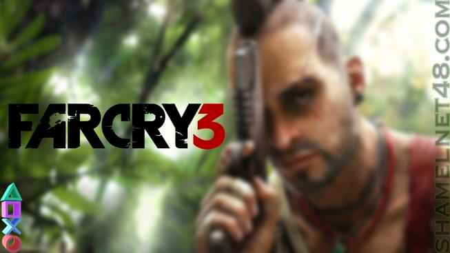 تحميل لعبة Far Cry 3 لجهاز ps3