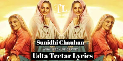 udata-teetar-lyrics