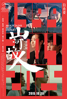 Watch Mountains May Depart (Shan he gu ren) (2015) movie free online