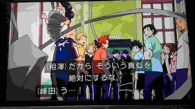 Boku no Hero Academia Season 4 - Episode 1