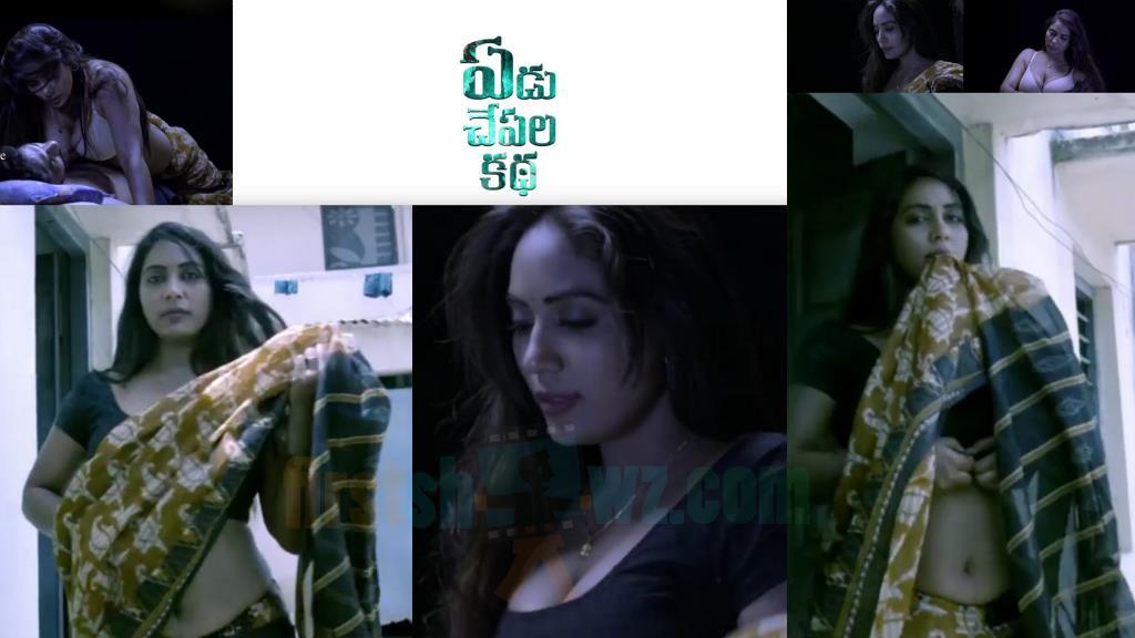 Megana S Yedu Chepala Katha Movie Posters Latest Movie Updates