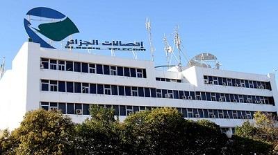 إنهاء مهام مديري موبيليس وإتصالات الجزائر